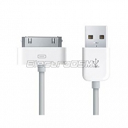 Kabel USB iPhone iPod